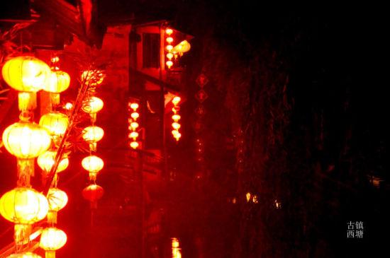 组图:江南古镇之行细品西塘美味水乡夜色