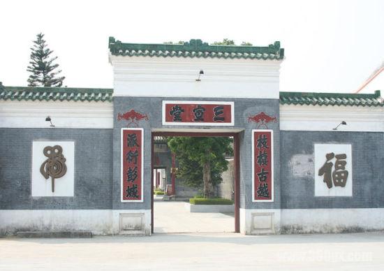 刘永福故居(图/最后残存的美好 新浪博客)