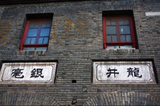 周村凤凰山风景区地址