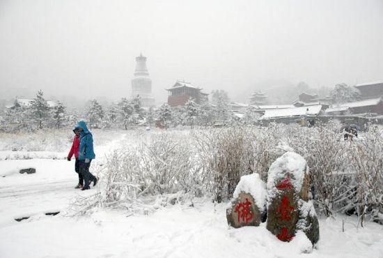 大雪压不住山西旅游