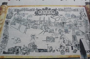 昙华林古街图