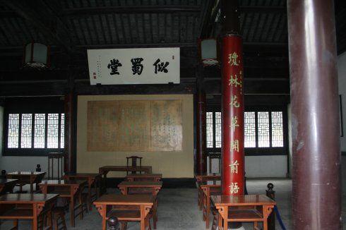 访江南东坡守则别致的宜兴小书院(2)修订版园林小学生图片