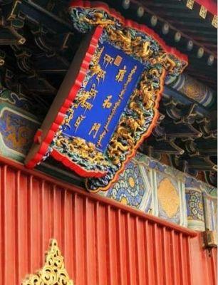 故宫平面彩绘图