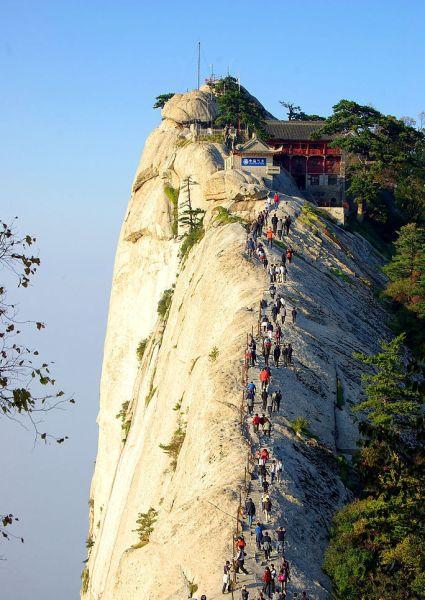 陕西5A级旅游景区 华山