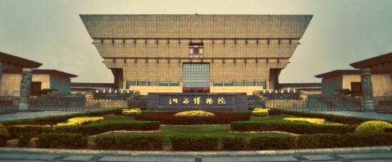 山西省博物院(图via山西省旅游局 )