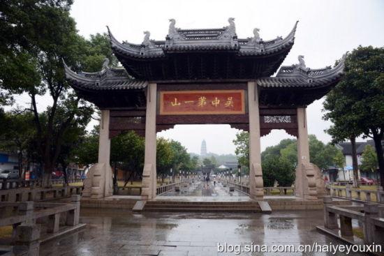 秋雨到江南——苏州慢游之虎丘揽胜
