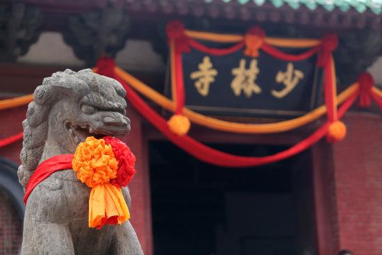 少林寺(图片来源于wan