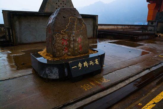 三峡大坝 (图:halo威武荡漾)