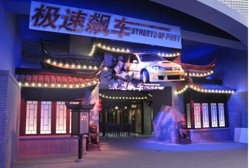 武汉万达电影乐园之极速飙车