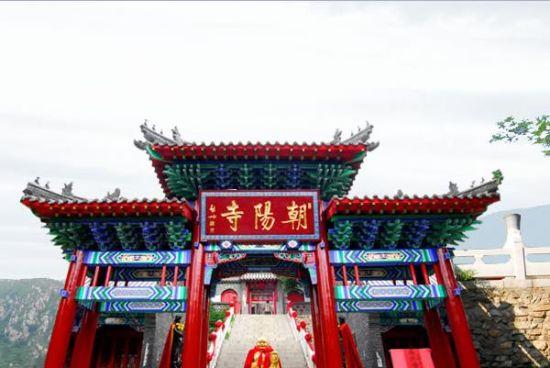 新浪旅游配图:朝阳寺 摄影:图片来自网络