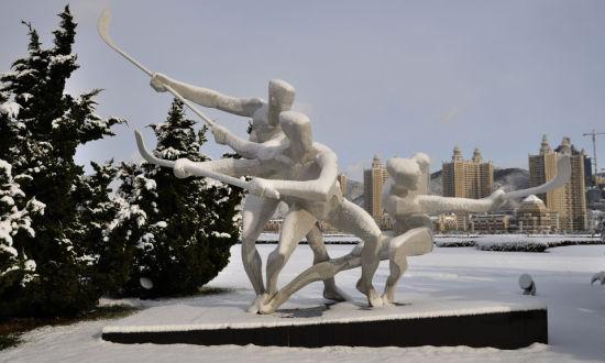 新浪旅游配图:雪中星海广场 摄影:图片来自网络