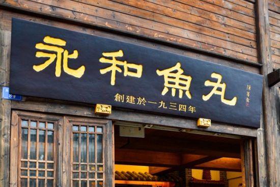 历史街区中的现代气息寻找三坊七巷中的特色小店