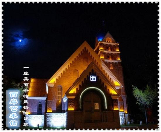 天津西岸艺术馆(来源:网络)