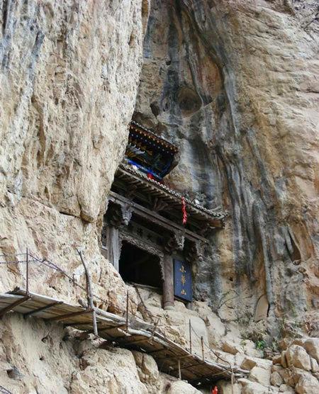 陇县最练胆的龙门白山景区洞陕西自驾游攻略图片