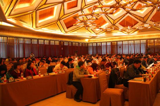 """景区旅游商品工作创新经验交流会""""于23日在西安召开"""