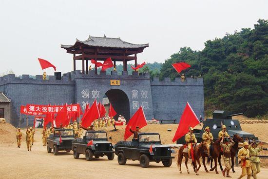 体验震撼的红色年代 抚顺辽沈战役景区