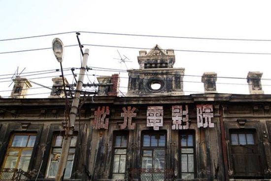 """传统建筑手法,建造成典型的中式""""小洋楼""""―欧式立面"""