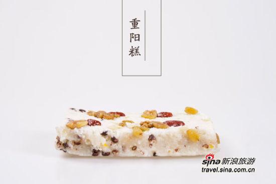 2015重阳节传统美食 自制少油少糖的重阳糕