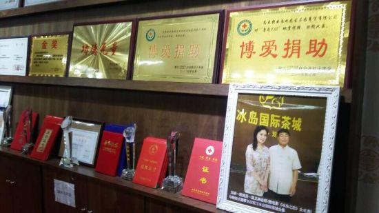 云南双龙古茶园在国内国际普洱茶大赛中多次荣获各类奖项