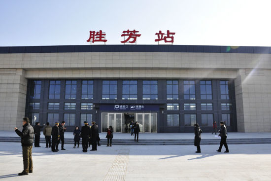 津保客运沿线新建的胜芳站