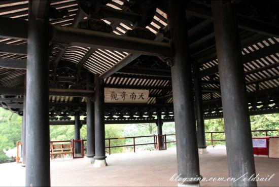 全木制结构的阁楼 图:新浪博主/西斜