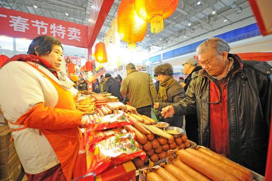 国内众多知名企业的特色产品及天津名特优、老字号特产都会亮相