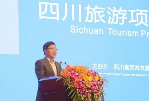 四川旅游项目推介会签下95亿大单安徒生童话世界主题乐园将落户巴中