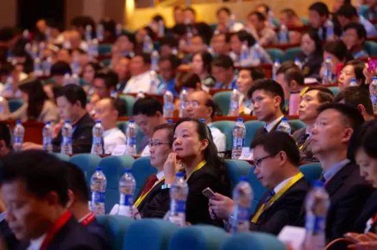 2016国际旅游互联网大会