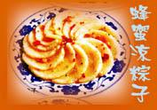 蜂蜜凉粽子