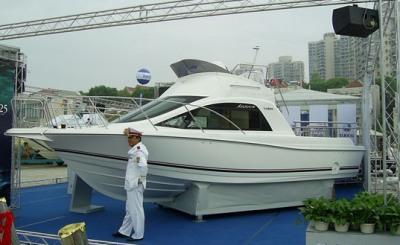 中国国际航海博览会