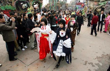 2009年北京欢乐谷第三届国际时尚文化节(图)