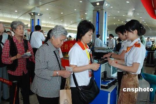 桂林与台湾直航包机昨首航
