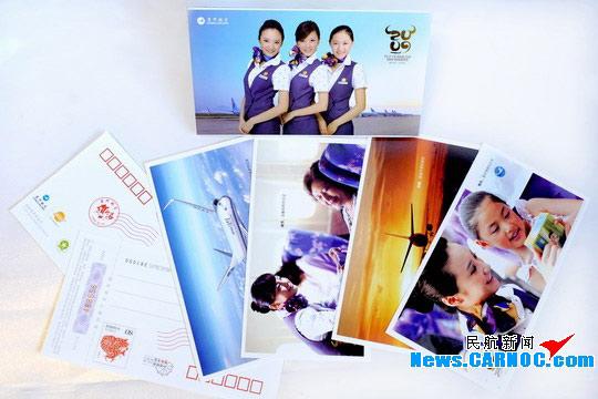 厦门航空有限公司2009年春节向社会首次推出自创型企业明信片,让旅客深切感受到厦航的浓浓祝福。此举在国内航空公司中为首创