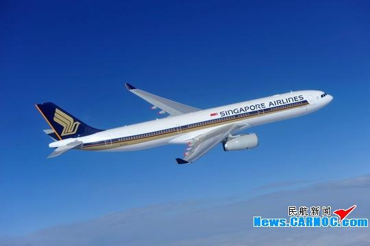 新加坡航空A330-300型客机
