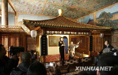北京故宫倦勤斋内景(11月10日摄)新华社记者 李文 摄