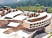 德国温泉酒店