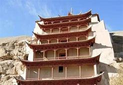探险中国最神秘石窟