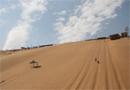 沙坡头玩沙