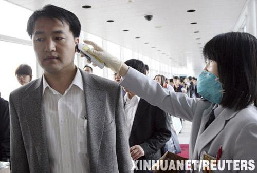韩国已确诊第一例甲型H1N1流感患者(组图)