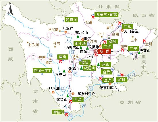 九寨沟 手绘地图