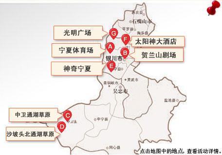 中国地图旅游_中国旅游景点排名