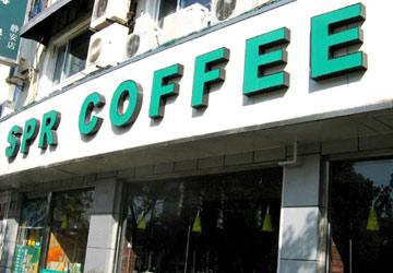 SPR-COFFEE