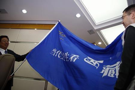 7月14日 高端互动:西藏自治区领导接见、座谈.西藏自治区党委常委、自治区政府常务副主席吴英杰为本次活动授旗 摄影:吴婷