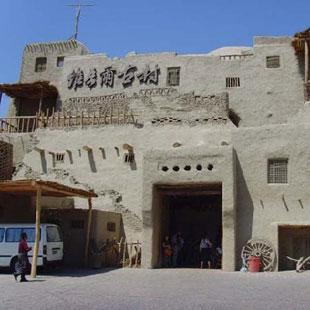 吐鲁番维吾尔古村景区