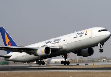 767-300ER