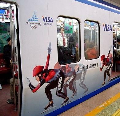 北京的地铁