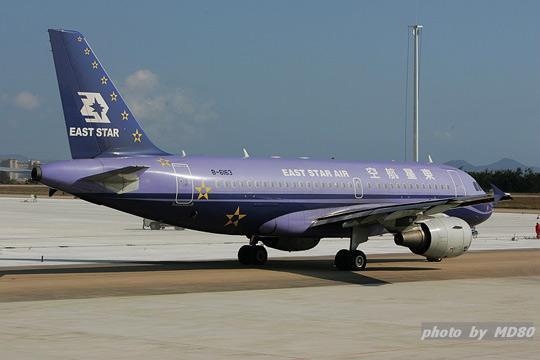 东星B-6163在停机坪上