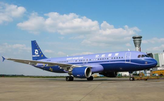 东星航空B-6390系列机型