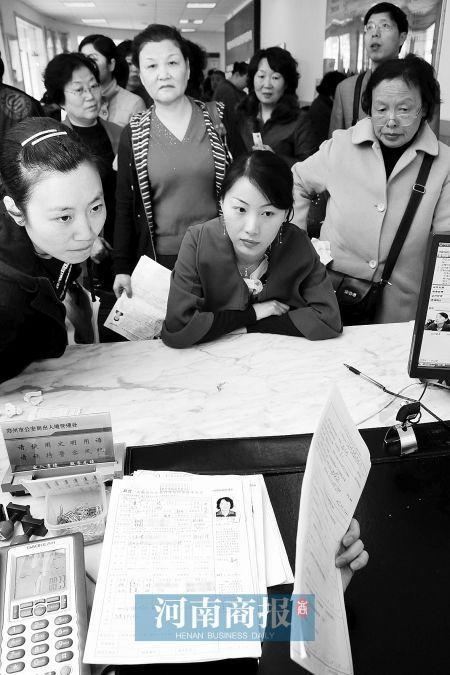 昨日,很多老年人都是在子女的陪同下办理各种手续商报记者 周敏/摄