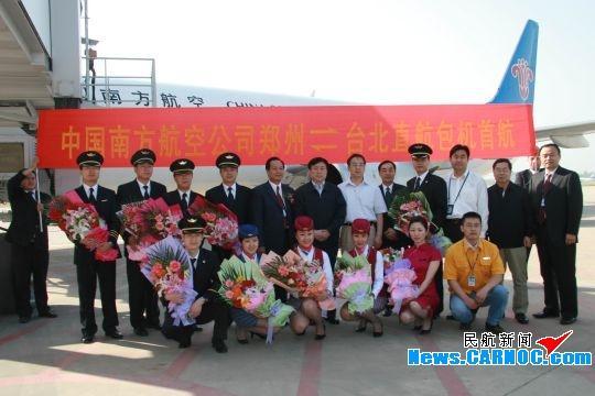 河南省副省长张大伟与机组合影